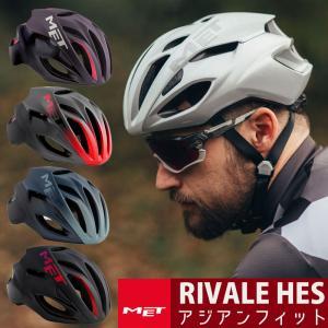 《即納》MET メット 2019年モデル RIVALE HES リヴァーレHES アジアンフィットヘルメット|qbei