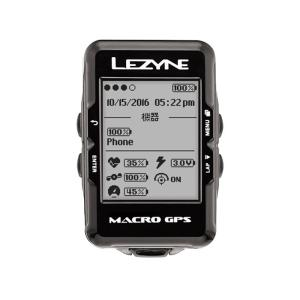 LEZYNE レザイン MACRO GPS マクロGPS サイクルコンピューター|qbei