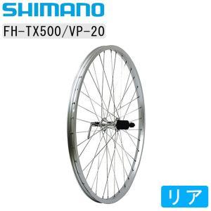 《即納》SHIMANO+ARAYA シマノ+アラヤ FH-TX500/VP-20 リアホイール|qbei