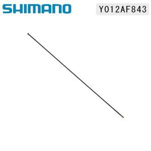 《即納》[土日祝もあすつく]SHIMANO(シマノ) 24CL スポーク Y012AF843《S》|qbei