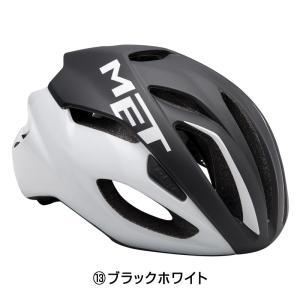 《即納》MET メット 2019年モデル RIVALE リヴァーレ ロードバイク サイクリング 超軽量《P》|qbei|14