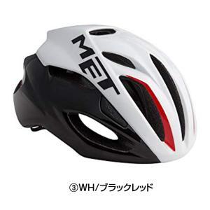 《即納》MET メット 2019年モデル RIVALE リヴァーレ ロードバイク サイクリング 超軽量《P》|qbei|04