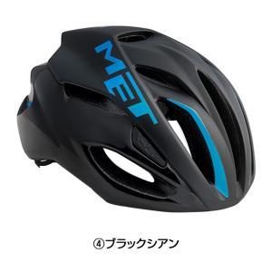 《即納》MET メット 2019年モデル RIVALE リヴァーレ ロードバイク サイクリング 超軽量《P》|qbei|05