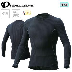 @サイクルウェア・グローブ≫メンズウェア≫インナーウェア≫アンダーシャツ(秋冬) PEARL IZU...