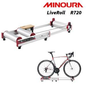 《即納》[あすつく]3本ローラー台 MINOURA(ミノウラ) R720 Live Roll (ライブロール) ステップ&フロントホイールガード付 3本ローラー台|qbei