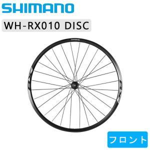 《即納》[土日祝もあすつく]SHIMANO シマノ WH-RX010 ブラック フロントのみ OLD:100mm センターロックディスク用|qbei