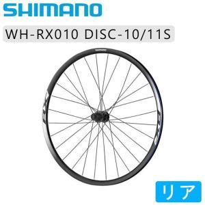 《即納》[土日祝もあすつく]SHIMANO シマノ WH-RX010 ブラック リアのみ OLD:135mm 10/11スピード対応 センターロックディスク用|qbei