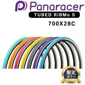 《即納》Panaracer パナレーサー リブモS 700X28C 限定カラー|qbei