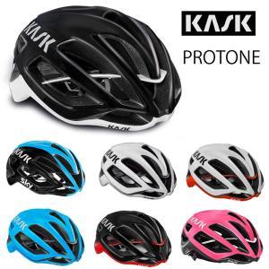 《即納》【軽量!ロングライドにおススメ】KASKカスク PROTONE プロトーネロードバイク用ヘル...
