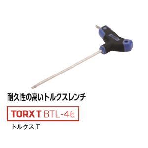 BBB ビービービー TORX-T トルクスT