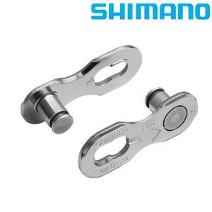 《即納》SHIMANO シマノ SM-CN900-11 11S用クイックリンクのみ (2個入)|qbei