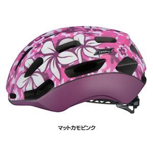 OGK Kabuto オージーケーカブト) BC-KINUYO BCキヌヨヘルメット
