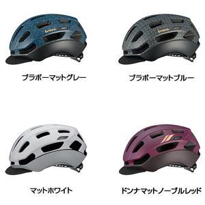 OGK Kabuto オージーケーカブト) BC-GLOSBE KOOFU BCグロッスベヘルメット