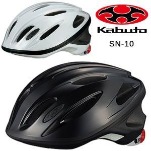 OGK Kabuto(オージーケーカブト) SN-10ヘルメット|qbei