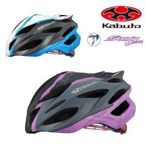 OGK Kabuto オージーケーカブト) STEAIR LADIES ステアーレディースヘルメット