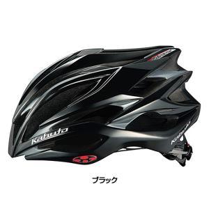 OGK Kabuto オージーケーカブト) ZENARD TR ゼナードTRヘルメット