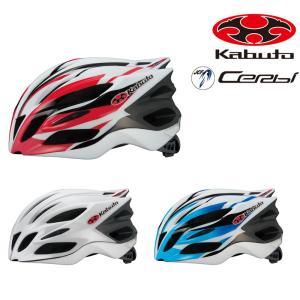 《即納》OGK Kabuto オージーケーカブト) CERBI セルビーヘルメット