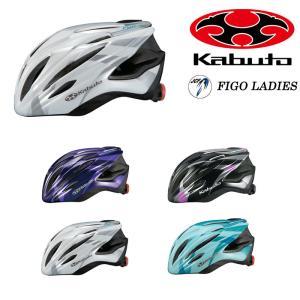 OGK Kabuto オージーケーカブト) FIGO LADIES フィーゴレディースヘルメット