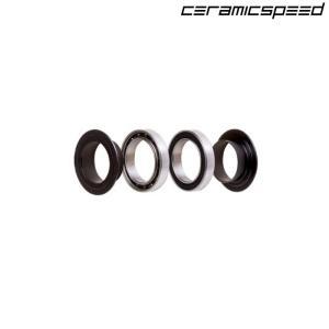 CeramicSpeed セラミックスピード トレックPRESS-FIT BB90|qbei