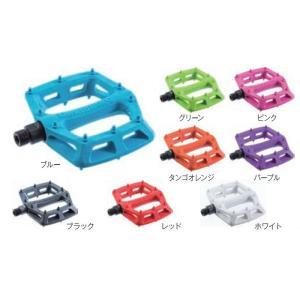 DMR ディーエムアール V6 Plastic Pedal