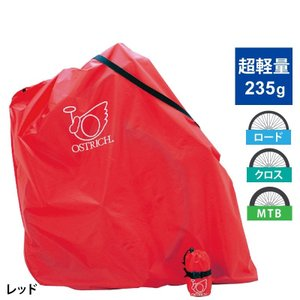 《即納》OSTRICH(オーストリッチ) L-100輪行袋超軽量型 ロードバイク クロスバイク用《P》|qbei