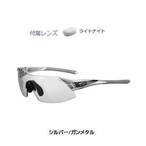 《即納》【紫外線対策】Tifosi Optics ティフォージ・オプティクス ASIAN FIT PODIUM XC アジアンフィットポディウムXC FOTOTECレンズ qbei