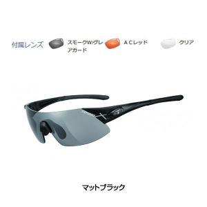 【紫外線対策】Tifosi Optics ティフォージ・オプティクス ASIAN FIT PODIUM XC アジアンフィットポディウムXC INTERCHANGEABLEレンズ qbei