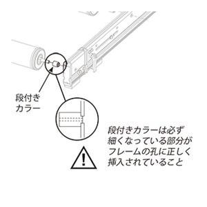 MINOURA ミノウラ 段付きカラー R700 R-700 用|qbei