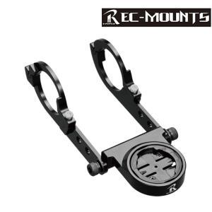 《即納》【ガーミンとキャットアイをハンドルに取り付ける】REC-MOUNTS(レックマウント) Type19 ガーミン キャットアイ用マウント 下部アダプター無し|qbei