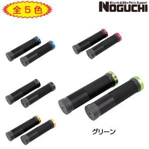 NOGUCHI ノグチ/野口) グリップ NGS-002