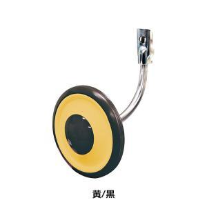 安井製作所 補助輪 左右セット 22インチ対応 qbei