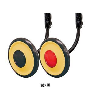 SUNNY WHEEL サニーホイール) 補助輪 左右セット SW-303 qbei