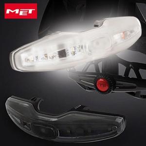 MET メット SAFE-T ADVANCED USB LED LIGHT セーフティアドバンスドUSB LEDライト《P》|qbei