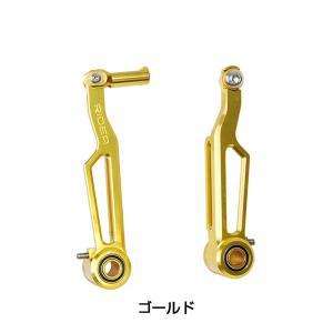 《即納》[在庫処分大特価]RIDEA リデア CLV V-Brake CNC Long arm《S》|qbei