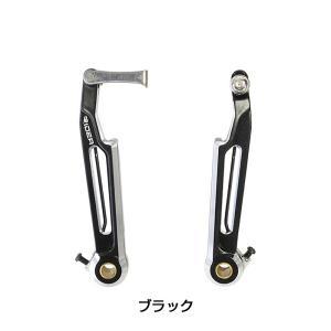 RIDEA リデア FLV V-Brake Forging Long arm|qbei