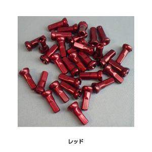 SAPIM サピム アルミニップル14G 12mm|qbei