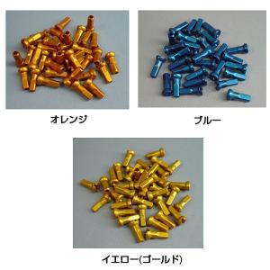《即納》SAPIM サピム アルミニップル15G 14mm|qbei