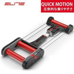 《即納》[あすつく]3本ローラー台 ELITE(エリート) QUICK MOTION(クイックモーション)3本ローラー台【おすすめローラー台】|qbei