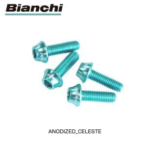 【ビアンキ純正パーツ】Bianchi(ビアンキ) BOTTLE CAGE BOLTS CNC ボトルケージ台座用ボルト (PBBUEC)