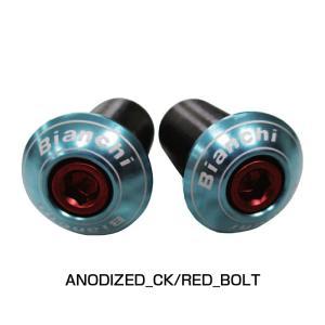 《即納》【ビアンキ純正パーツ】Bianchi(ビアンキ) BAR END PLUG RED BOLT ROAD MTB バーエンドプラグ (P0104PXB22CK0)|qbei