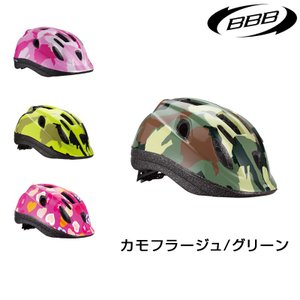 BBB ビービービー ブーギー BHE-37|qbei