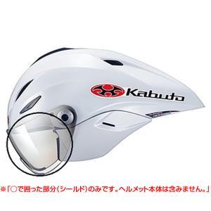 OGK Kabuto オージーケーカブト) AR-1シールド フラッシュミラーミディアムスモーク|qbei