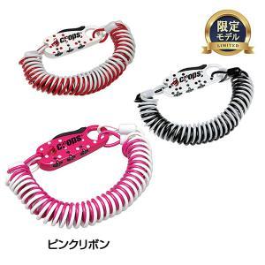 CROPSクロップス Q3DUO オリジナル【限定モデル】 鍵 カギ かぎワイヤーロックチェーンロッ...