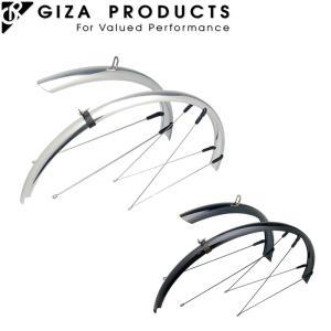 GIZA(ギザ) SW-821 フェンダーセット 700×32C ダボ留めタイプ|qbei