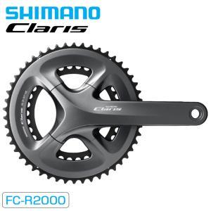 SHIMANO CLARIS シマノクラリス FC-R2000 50x34T 8S・BB別売|qbei