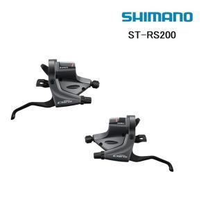 SHIMANO CLARIS シマノクラリス ST-RS200 R/L 左右レバーセット W/CBL SS1 2x8S|qbei