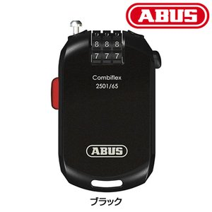 《即納》[GWも営業中]ABUS アバス COMBIFLEX 2501/65|qbei