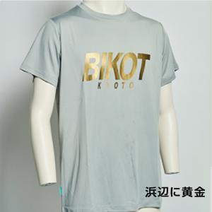 《即納》[あすつく]【国内独占】BIKOT(ビコット)BIKOT ドライTシャツ《P》|qbei