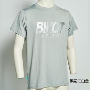 《即納》[あすつく]【国内独占】BIKOT(ビコット)BIKOT ドライTシャツ《P》|qbei|02