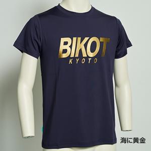 《即納》[あすつく]【国内独占】BIKOT(ビコット)BIKOT ドライTシャツ《P》|qbei|03
